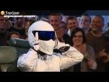 Легендарный Stig из TopGear - без шлема :)